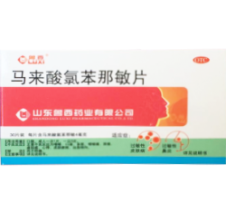 马来酸氯苯那敏片